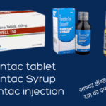 ranitidine action|ranitidine150 tablet uses in hindi g Side effects,price