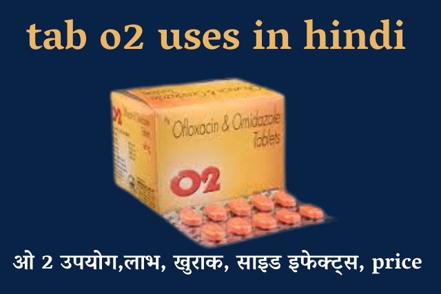 tab o2 uses in hindi