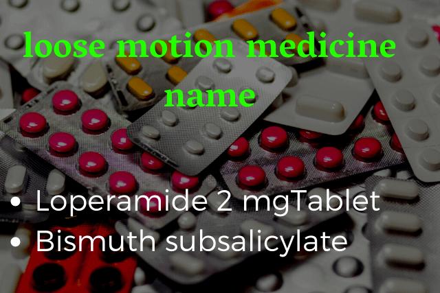 loose motion medicine name