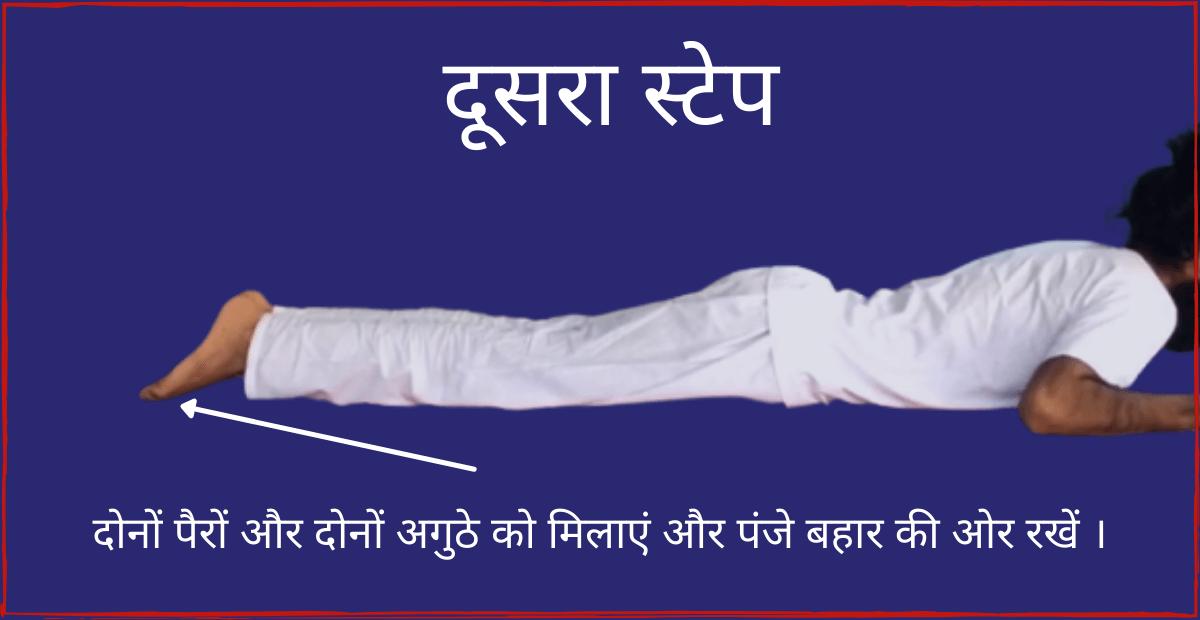 Sarpasana Benefits in Hindi:सर्पासन के फायदे,लाभ
